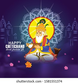 Cheti Chand (jhule lal ) festival which marks the beginning of the Hindu New Year