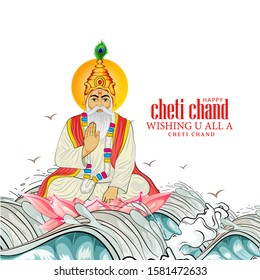 Cheti chand ,jhulelal jayanti, Sindhi Hindus festival poster banner
