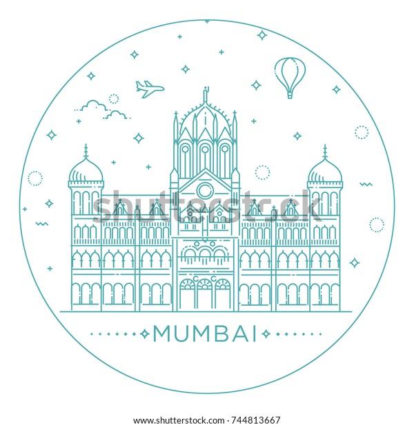 Chhatrapati Shivaji Terminus Railway Station Mumbai Stock