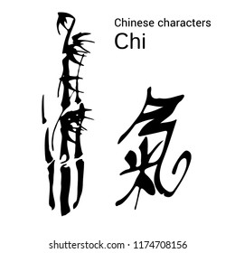 Chi black and white hand written Chinese calligraphy lettering. Vector hieroglyph Chi text for poster, blank, postcard, card, t-shirt, invitation, poster, tattoo, banner template typography