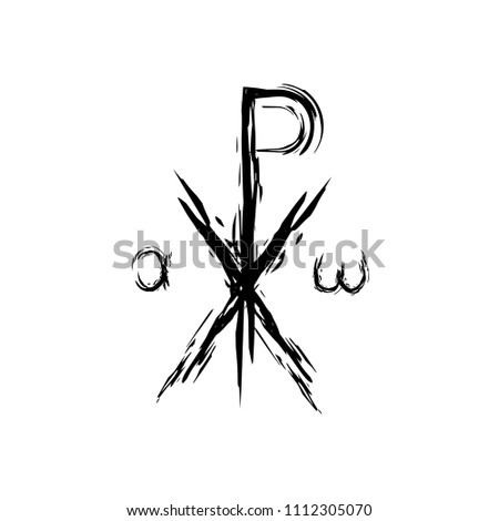 Chi Rho Brush Symbol Chrismon Grunge Stock Vector Royalty Free