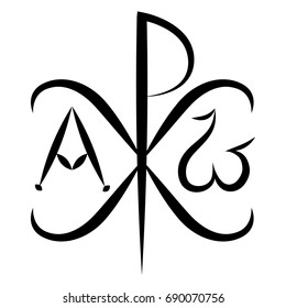 Chi Ro , Chrisma or Chrismon. Monogram of the name of Christ. I am Alfa and Omega. Biblical lettering. Vector design. Sacred symbol of the Christian religion. Used on Roman shields Labarum