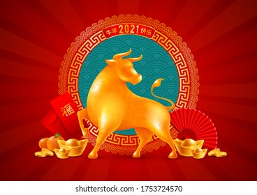 Chic festive greeting card for Chinese New Year 2021 with golden  Ox, zodiac symbol of 2021 year, lucky signs, red envelopes, ingots. Translation Happy New Year, Good luck, Year of the Ox. Vector.