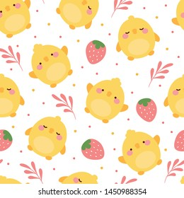 chick seamless pattern background, chicken easter pattern with cloud heart and star