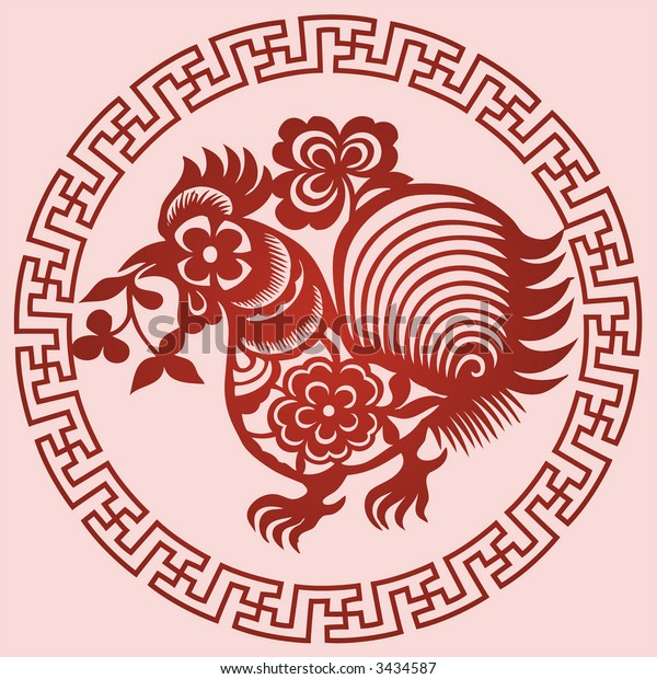 CHICKEN Chinese Zodiac Sign in paper cutting style (Vector)