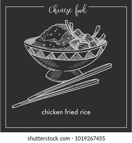 Chicken fried rice in bowl with chopsticks from Chinese food