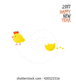 Chicken hatched from the egg - greeting card happy new year. 2017 - year of the Chinese calendar - new year of the rooster