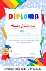 Child diploma with letters, scrolls, pencils, notebooks and pen