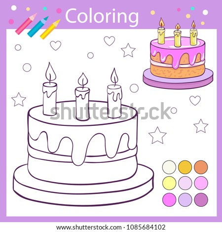 Children Coloring Cartoon Birthday Cake Candles Stock Vector