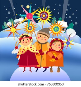 Children congratulate with Christmas, carols.Christmas card.Vector illustration.