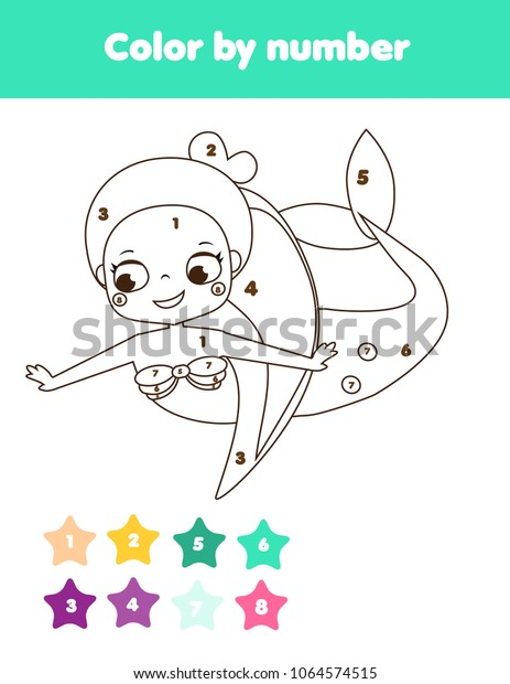 Children Educational Game Coloring Page Cute Stock Vector (Royalty ...