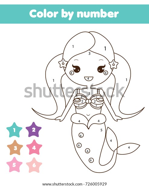 Children Educational Game Coloring Page Mermaid Stock Vector ...
