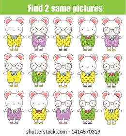 Children educational game. Find two same pictures. Cute mouse. Activity fun page for toddlers and babies