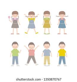 children kids boy&girl