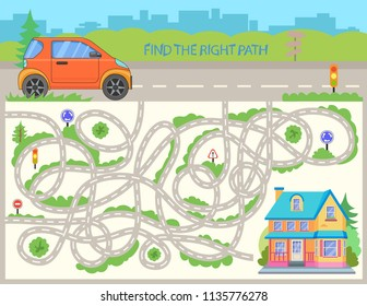 Children maze. Find the right path from cartoon car to house. Funny riddle entertainment and kids game. Activity page for book. Kids board game with road labyrinth. Vector illustration.