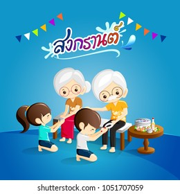 Children pour water on the hands of revered elders and ask for blessing with Thai calligraphy of Songkran and flags.13 April,National Day of Older Persons-Songkran festival concept.Vector Illustration