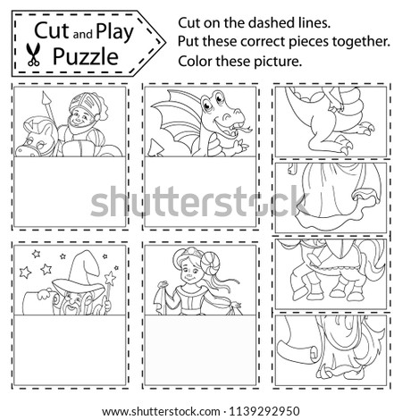 Children Puzzle Game Kids Worksheets Puzzle Stock Vector (Royalty ...