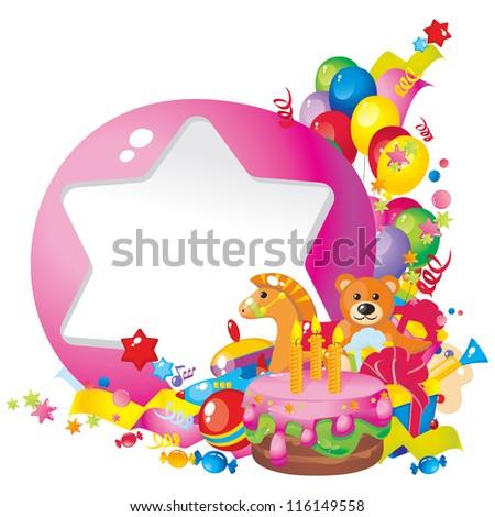 Childrens Birthday Toys Birthday Cake Balloons Stock Vector Royalty