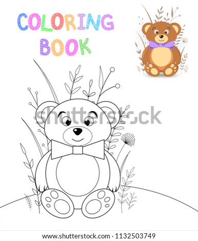 Childrens Coloring Book Cartoon Animals Educational Stock Vector