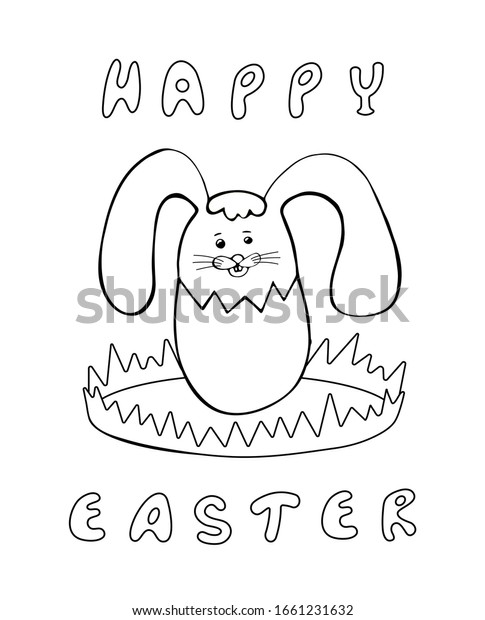 Childrens Coloring Book Easter Bunny Sitting Stock Vector Royalty Free 1661231632