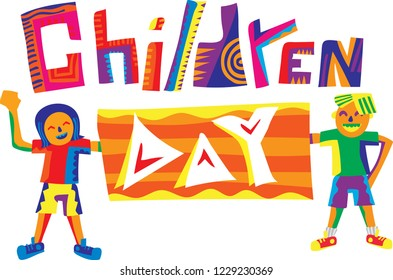Children's day poster. Children's Day is celebrated across India to increase awareness of the rights, care and education of children. It is celebrated on 14 November .