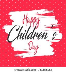 children`s day vector background