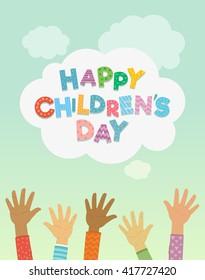 Children's day vector background. Happy Children's Day title. Happy children's day colorful card with children's hands.