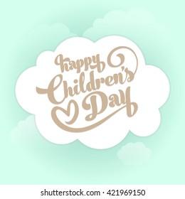Children's day vector background. Happy Children's Day title. Happy Children's Day inscription.