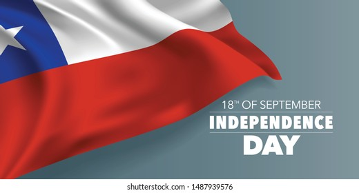 Chile independence day greeting card, banner with template text vector illustration. Chilean memorial holiday 18th of September design element with flag with stripes and star