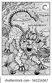 Chimera. Mythological monster with lion head, goat body and snake tail. Fantasy magic creatures collection. Hand drawn vector illustration. Engraved line art drawing, graphic mythical doodle
