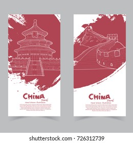 china banner set. hand drawn illustration