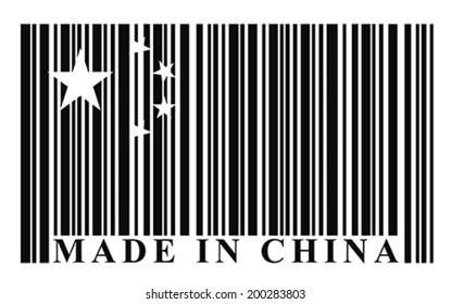 China barcode flag, vector