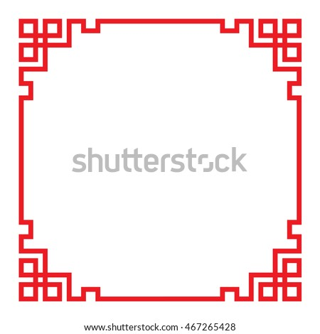 China Border Frame Vector Stock Vector (Royalty Free) 467265428 ...