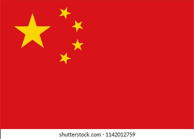 China Chinese Country Flag Illustration Design