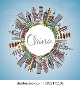 China City Skyline with Gray Buildings, Blue Sky and Copy Space. Famous Landmarks in China. Vector Illustration. Business Travel and Tourism Concept with Modern Architecture. China Cityscape.