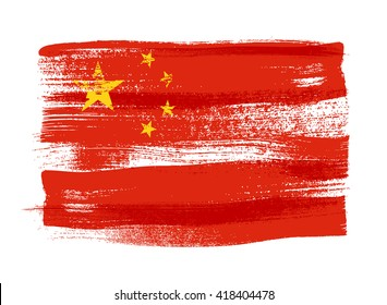 China colorful brush strokes painted national country Chinese flag icon. Painted texture.