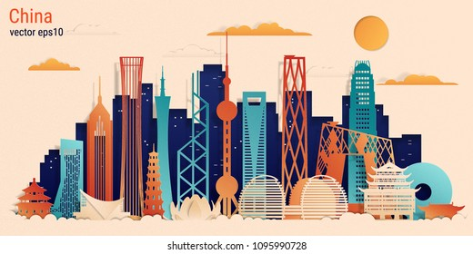 China colorful paper cut style, vector stock illustration. Cityscape with all famous buildings. China skyline composition for design
