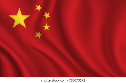 China Flag background