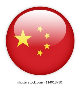 China flag button on white