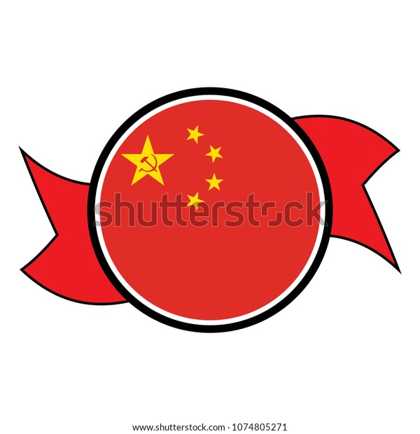 China Flag Glossy Round Button Icon Stock Vector Royalty Free 1074805271