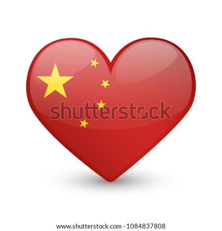 China Flag Heart Love Emoji Icon Vector de stock (libre de