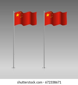 China flag on the flagpole. Official colors and proportion correctly. High detailed vector illustration. 3d and isometry. EPS10