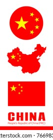 China flag. Three type of Chinese Vector image flag illustration