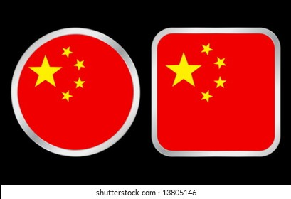 China flag - two icon on black background. Vector illustration.