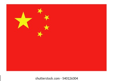 China flag vector. Chinese flag. Chines flag vector eps10