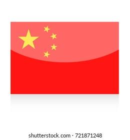 China Flag Vector Icon - Illustration