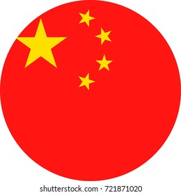 China Flag Vector Round Flat Icon - Illustration