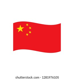 China Flag wave,  national flag of China vector template design