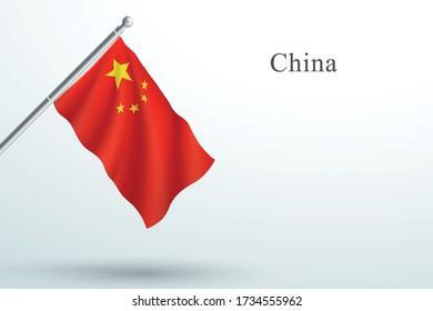 China Flag Waving Hanging Down 3d Flagpole Vector