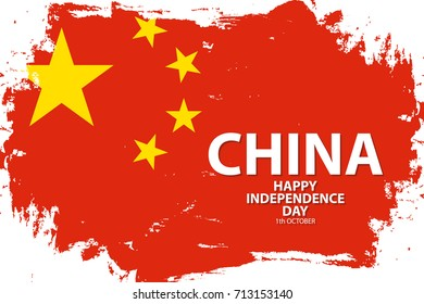 China Happy Independence Day holiday background with national flag brush stroke. Vector illustration.